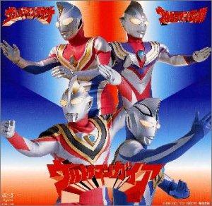 Siêu Nhân Ultraman Gaia