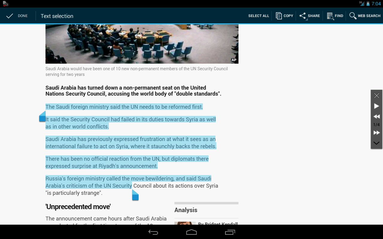 The Reader Text-to-Speech App- screenshot