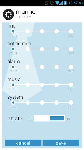 玩工具App|マナーモード免費|APP試玩
