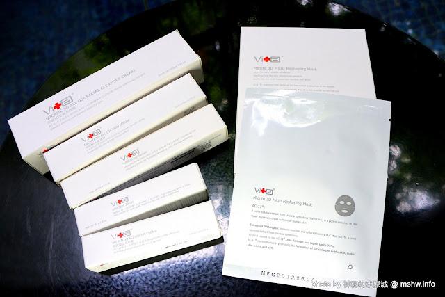 【生活】傳奇全能保養品之最 - 瑞士薇佳微晶3D全能精華, 這...現在的保養品都是這樣開箱的嗎? >///< 新聞與政治 美妝/保養品 轉貼與節錄 開箱