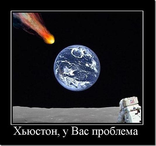 1295416021_demotivatory_11