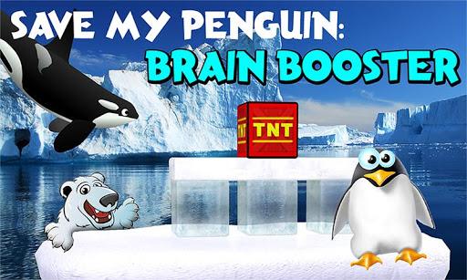 私のペンギンを救う:脳ブースター