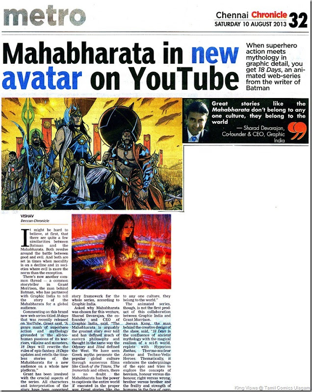 Deccan Chronicle Chennai Chronicle Saturay 10th Aug 2013  Mahabharatha in You Tube