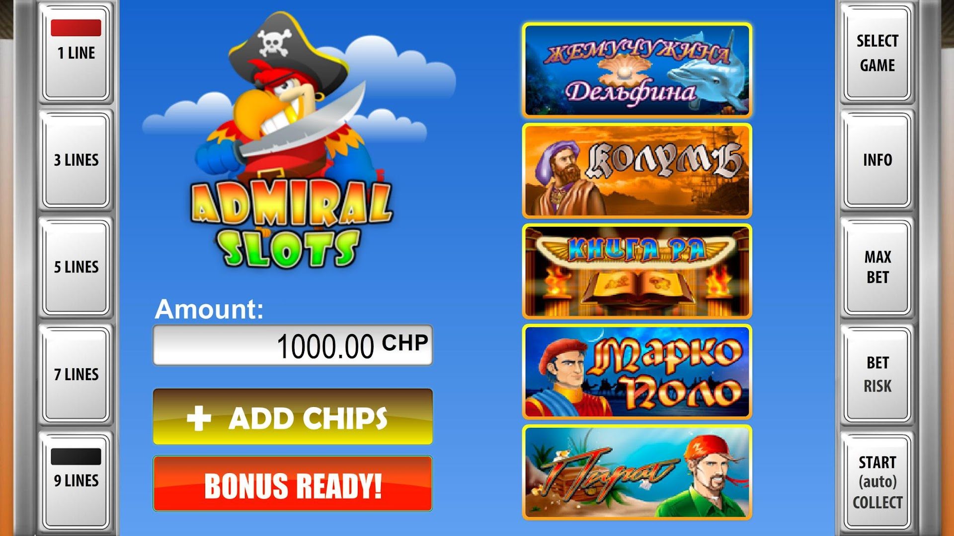 Здесь бесплатные игровые автоматы и слоты в онлайне без ограничений