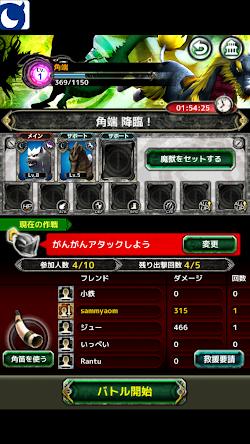 Screenshot_2013-01-02-13-41-44.png