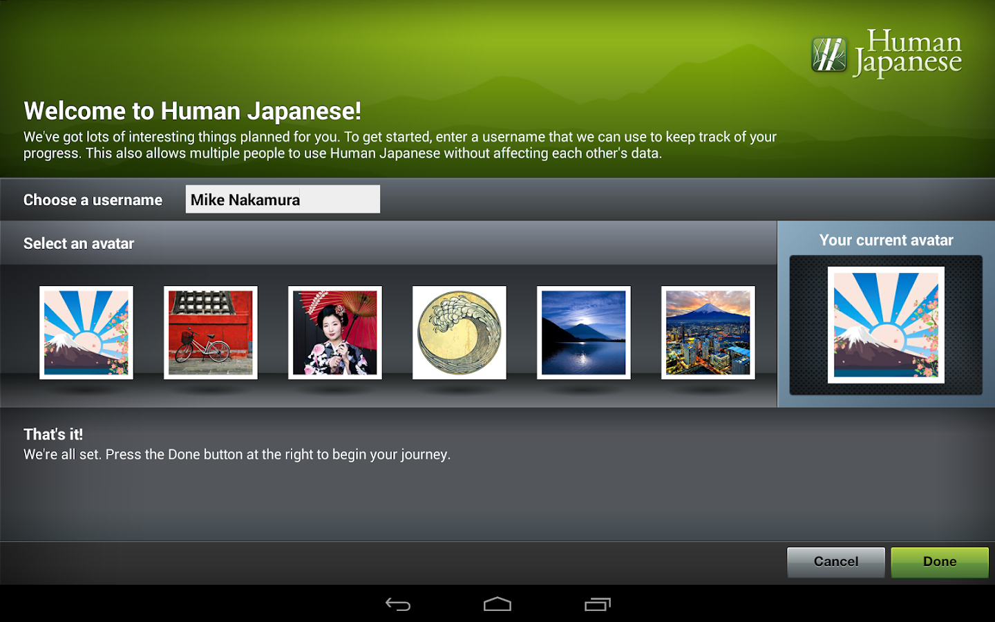 Human Japanese Lite- screenshot