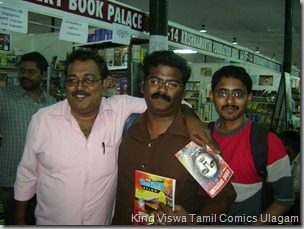 CBF Day 07 Photo 37 Stall No 372 POPULAR WRITER Annan Cable with Nesamithran and Dinesh
