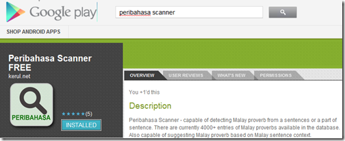 peribahasa scanner @ Google Play