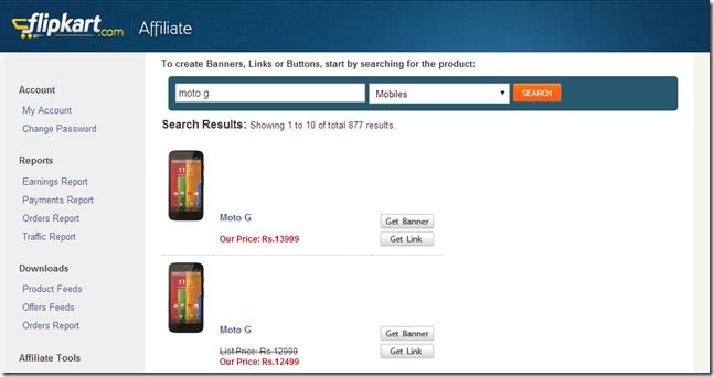 finding trending products on flipkart