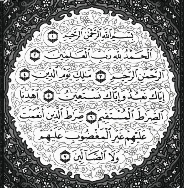 Al Fatihah buat sahabat..