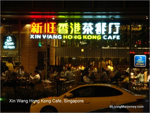 Xin Wang HK Cafe Singapore