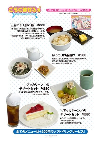 YRcafe_menu-2.jpg