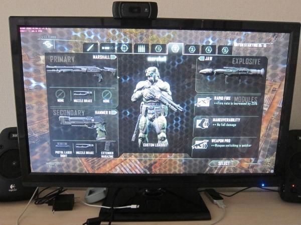 Chronicles of Nushy: [Gadget] Qnix QX2710 Evolution II