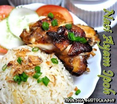 resepi nasi ayam ipoh