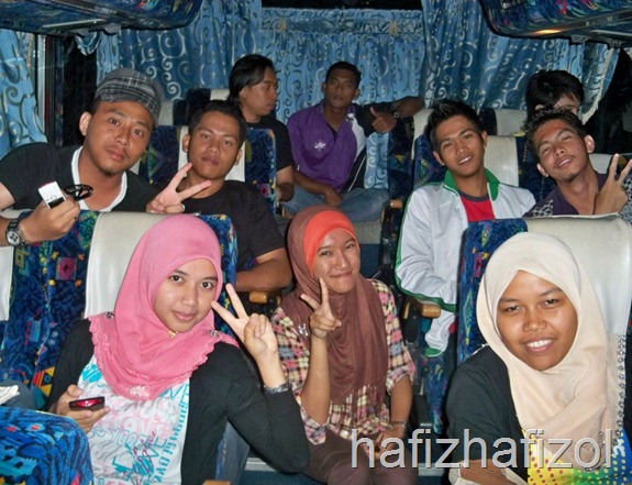 SRMUUM_Dalam bus