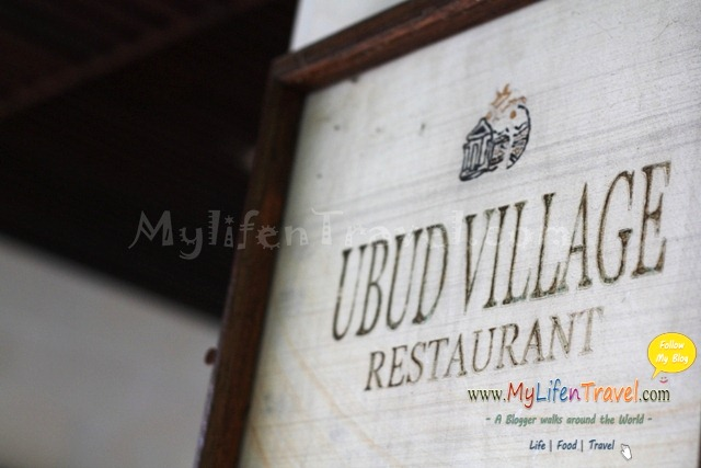 Ubud Village Restaurant 32
