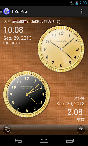 TiZo Pro 世界時計