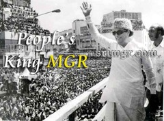 people_king_mgr