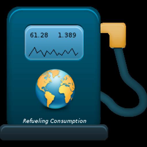 Refueling Consumption LOGO-APP點子