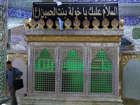 Obiective religioase Liban: shrine fiica imamului Hussain