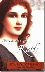 the garden of ruth