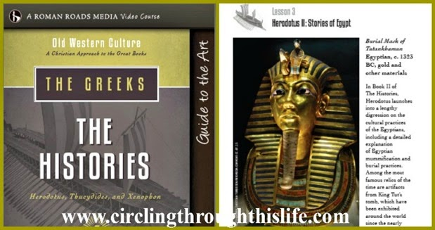 A Guide to the Art is included for each unit of Old Western Culture The Greeks