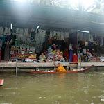 Тайланд 17.05.2012 5-29-13.JPG