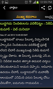 Telugu News - Google - screenshot thumbnail