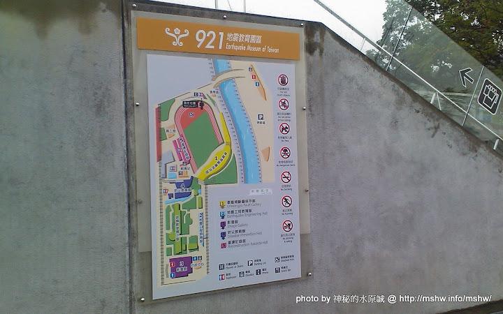 921地震教育園區平面圖