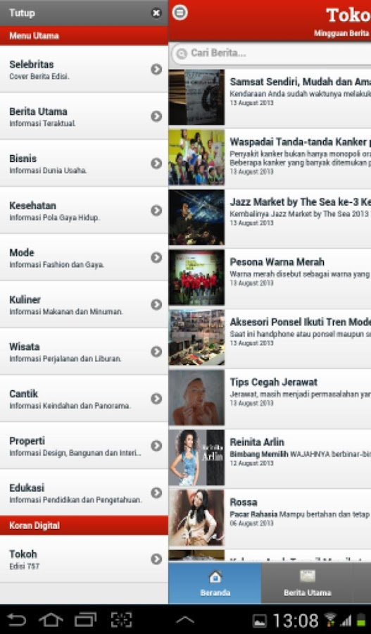 Tokoh for Android - screenshot