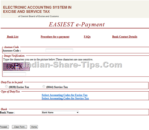 E-payment Page