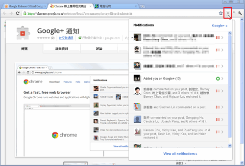 google  google chrome-01