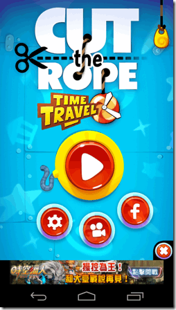 Cut the Rope_ Time Travel-01