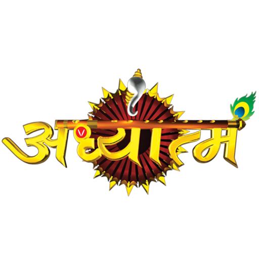 Adhyatm TV