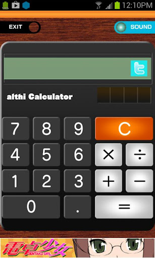 無料工具Appの電卓少女 無料で役立つ実用萌えアプリ|記事Game