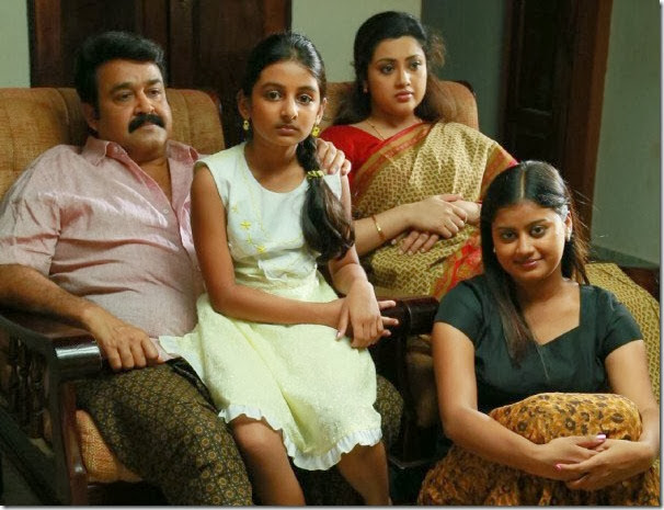 malayalam_film_drishyam_photos