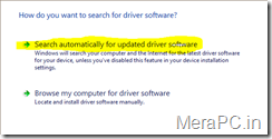 updating driver softwrae