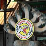 Тайланд 17.05.2012 6-05-54.JPG