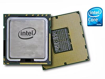 cara mendinginkan prosesorg