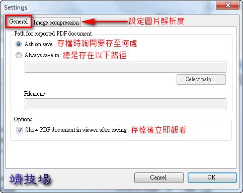 J404_02 hexonic pdf split and merge