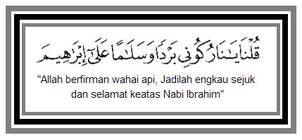 Image result for al anbiya 69