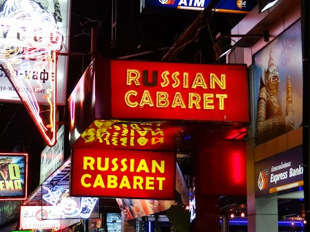 29. Strip tease rusoaice.JPG