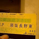 2005-11-15 21-23-40_0012.jpg