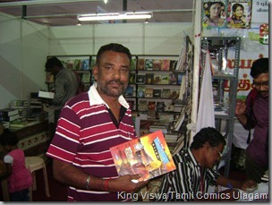 CBF Day 07 Photo 33 Stall No 372 POPULAR BLOGGER Annan Thandora Maniji in our stall