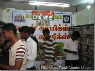CBF Day 02 Photo 02 Stall No 372 New ComiRades