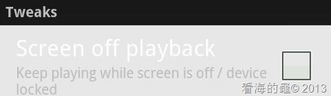 screenshot-20130110-080517下午