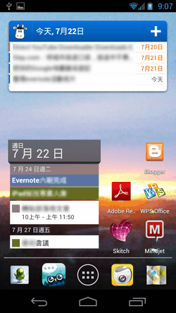 android desktop-03