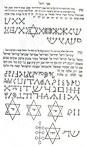 Liber Loagaeth Or Mysteriorum Liber Sextus Et Sanctus