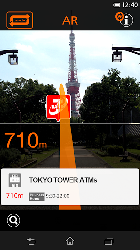 Japan ATM Navigation