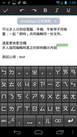 google docs android app-01